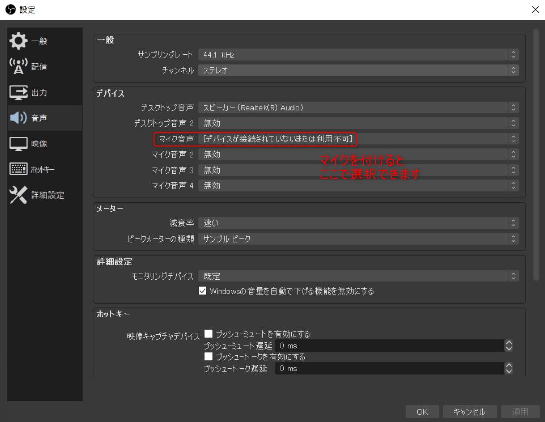 f:id:Tamotsu_ch:20200708222536p:plain