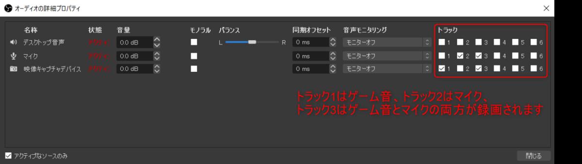 f:id:Tamotsu_ch:20200708223718p:plain