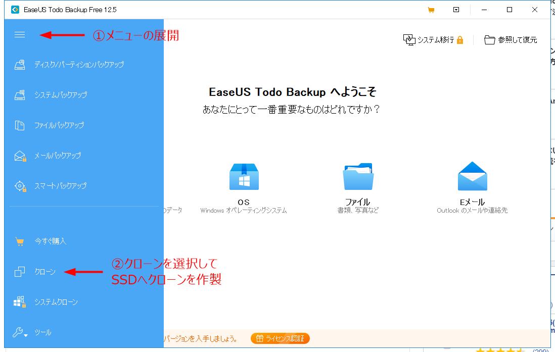 f:id:Tamotsu_ch:20200724153243p:plain