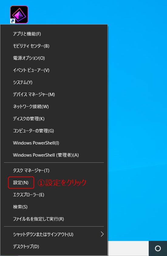 f:id:Tamotsu_ch:20200725210652p:plain