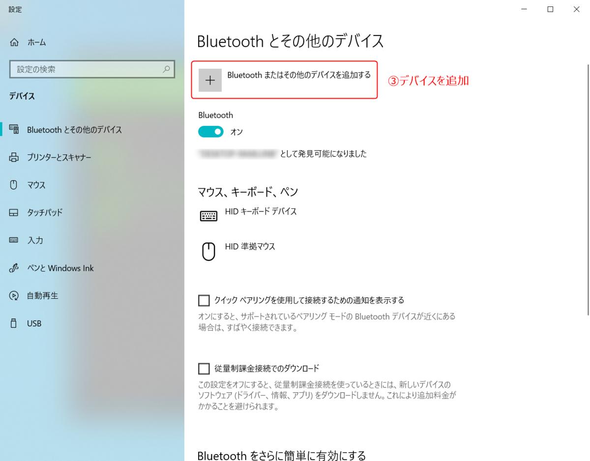 f:id:Tamotsu_ch:20200725211242p:plain