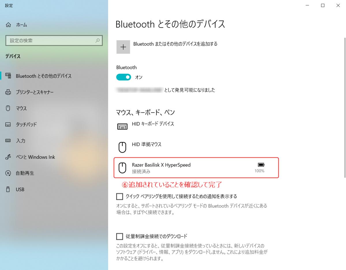 f:id:Tamotsu_ch:20200725211258p:plain
