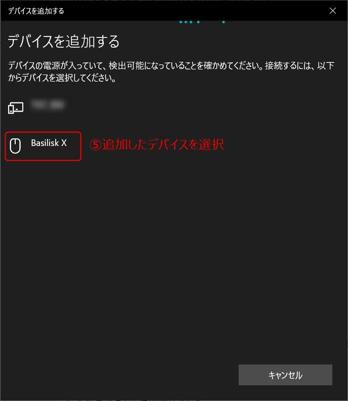 f:id:Tamotsu_ch:20200725212353p:plain