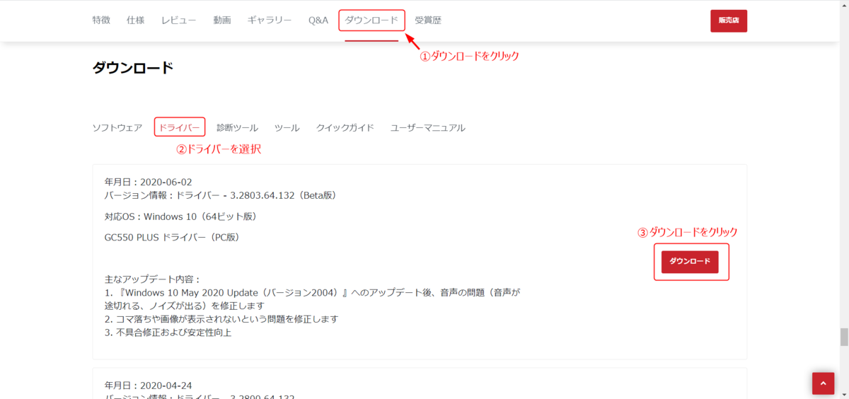 f:id:Tamotsu_ch:20200726133308p:plain
