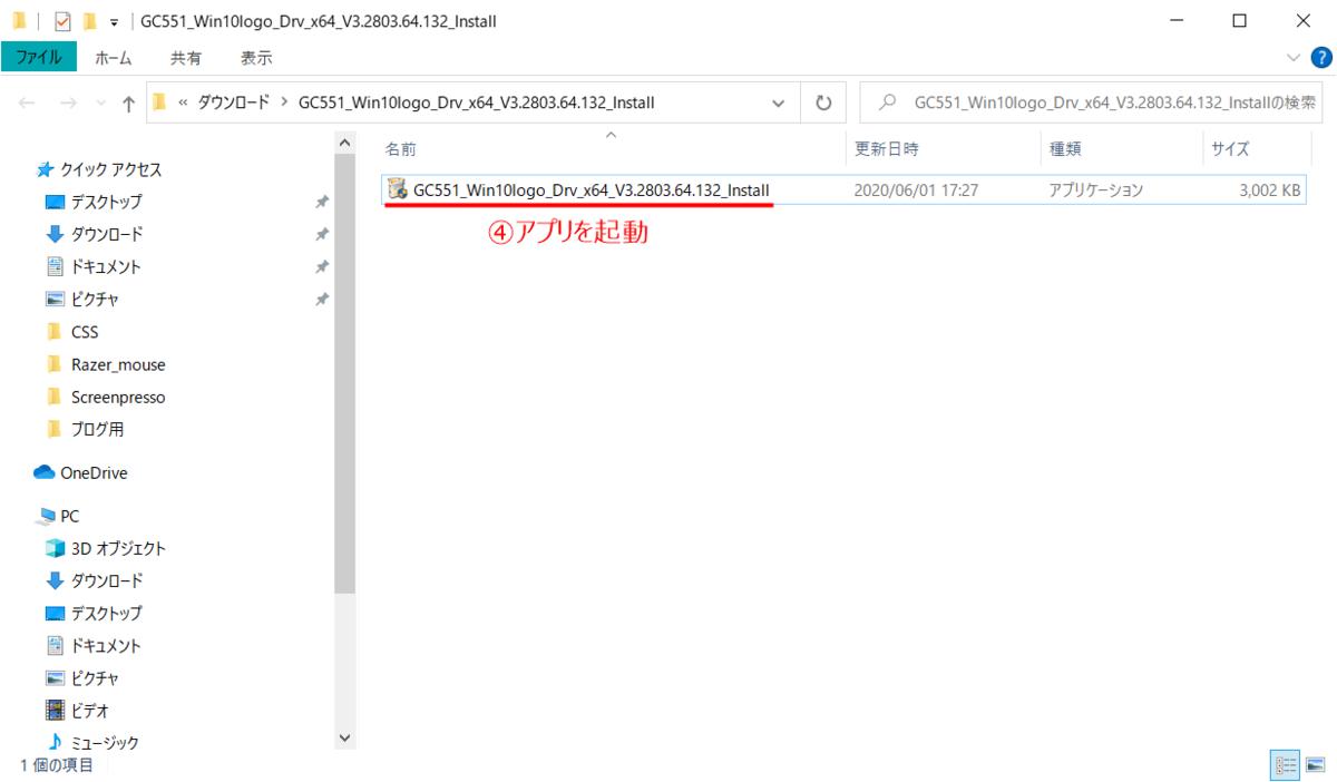 f:id:Tamotsu_ch:20200726134917p:plain