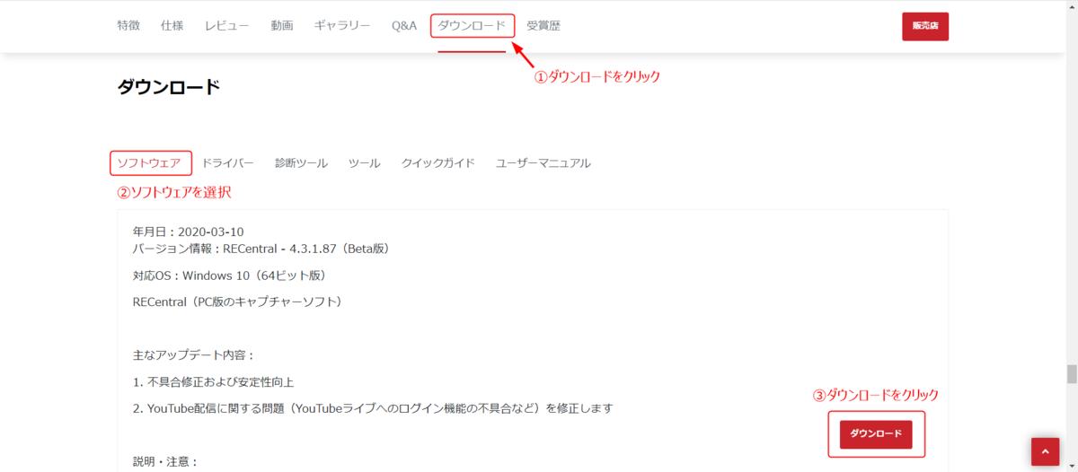 f:id:Tamotsu_ch:20200726140519p:plain