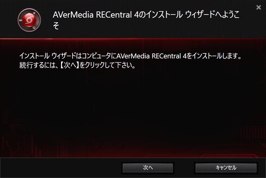f:id:Tamotsu_ch:20200726141509p:plain