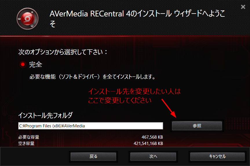 f:id:Tamotsu_ch:20200726143029p:plain