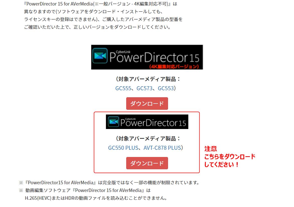 f:id:Tamotsu_ch:20200726145659p:plain