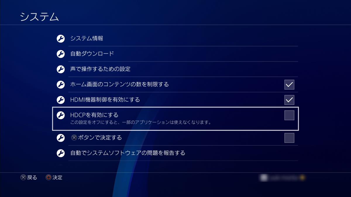 f:id:Tamotsu_ch:20200726163229p:plain