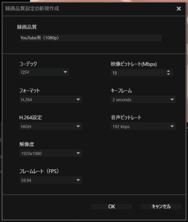 f:id:Tamotsu_ch:20200726165034p:plain