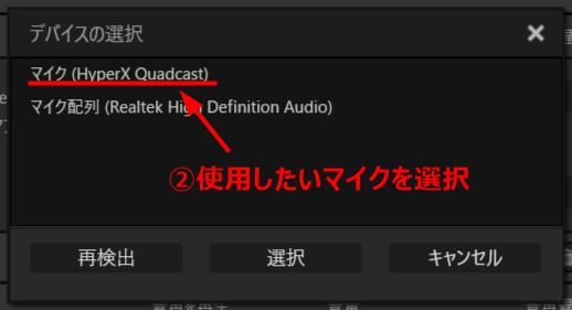 f:id:Tamotsu_ch:20200726170601p:plain