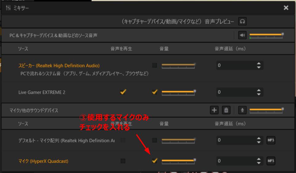 f:id:Tamotsu_ch:20200726170609p:plain