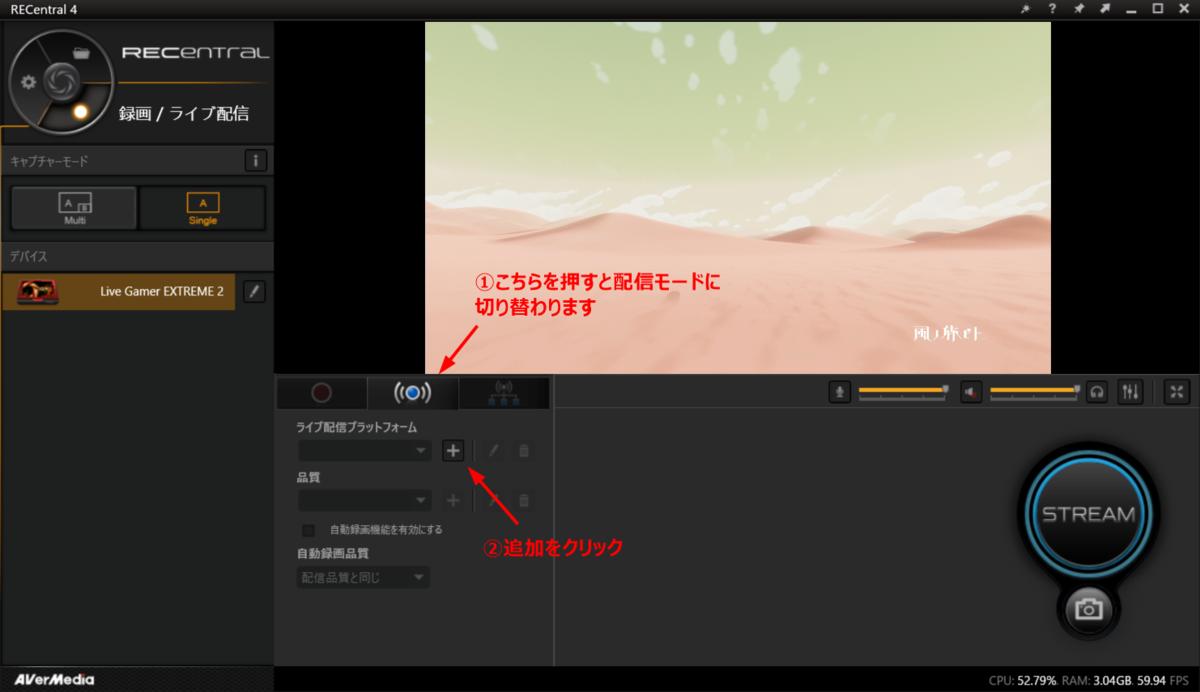 f:id:Tamotsu_ch:20200726175505p:plain