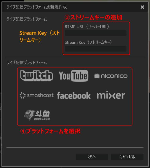 f:id:Tamotsu_ch:20200726175510p:plain