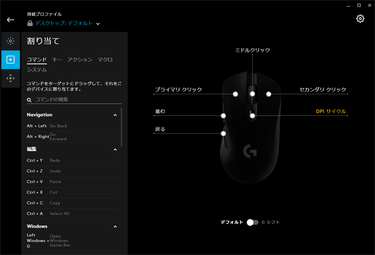 f:id:Tamotsu_ch:20200730190213p:plain