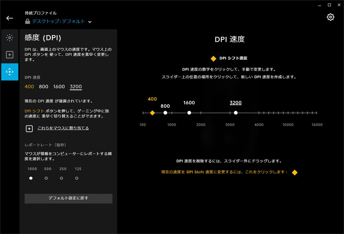 f:id:Tamotsu_ch:20200730190217p:plain