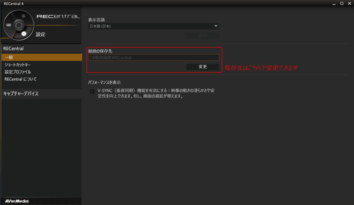 f:id:Tamotsu_ch:20200730224648p:plain