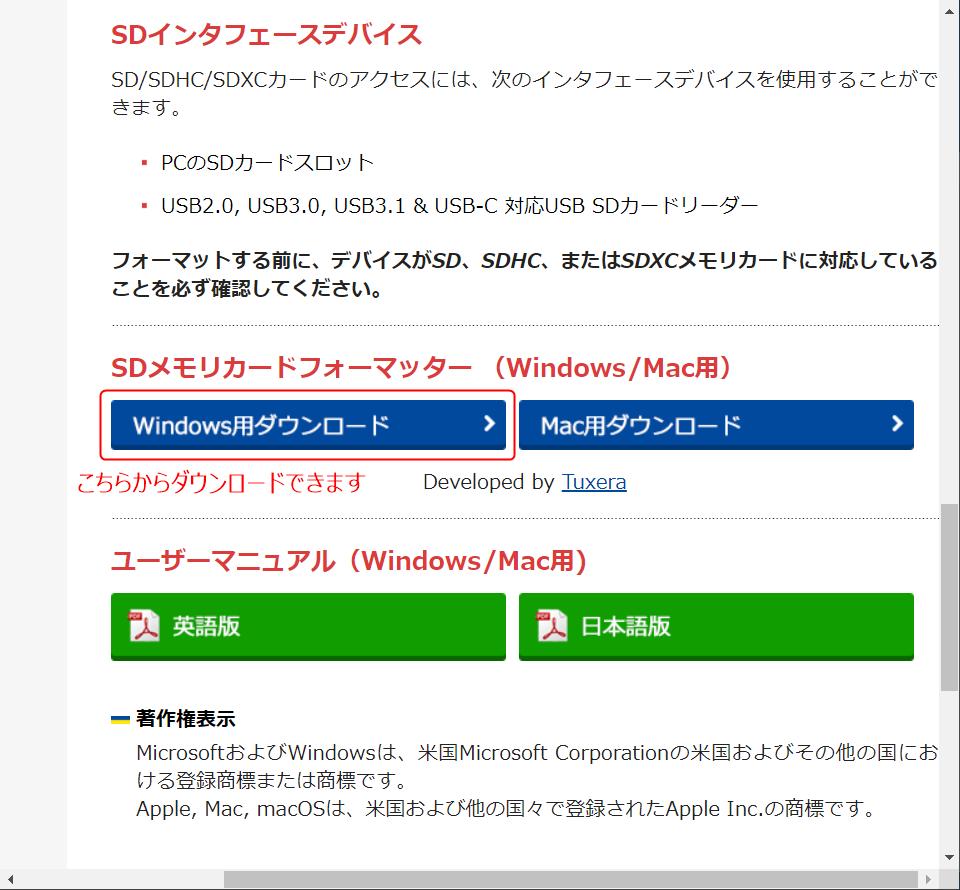 f:id:Tamotsu_ch:20200808215522p:plain