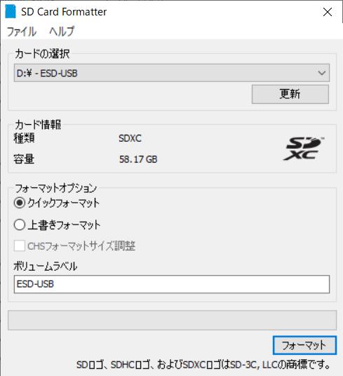 f:id:Tamotsu_ch:20200808215841p:plain