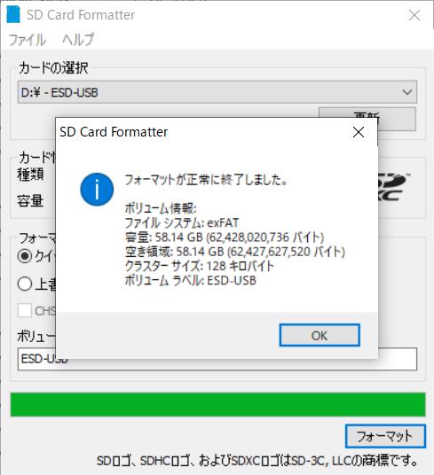 f:id:Tamotsu_ch:20200808215844p:plain