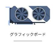 f:id:Tamotsu_ch:20200819215257p:plain