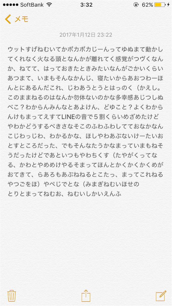 f:id:Tamtam_od_note:20170114034159p:image