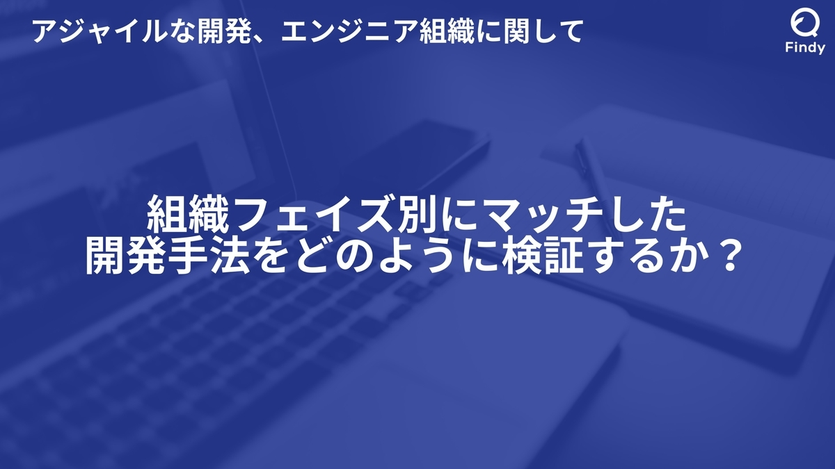 f:id:TamuraKanako:20200929201841j:plain