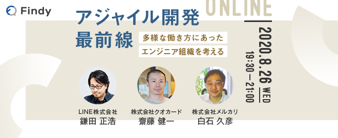 f:id:TamuraKanako:20200929202217j:plain