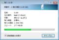 IFileOperation_コピーと移動_移動中.png