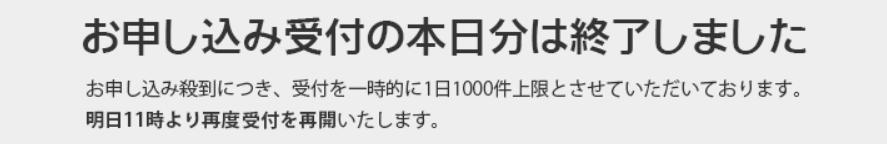 f:id:Tana35:20200510055308p:plain