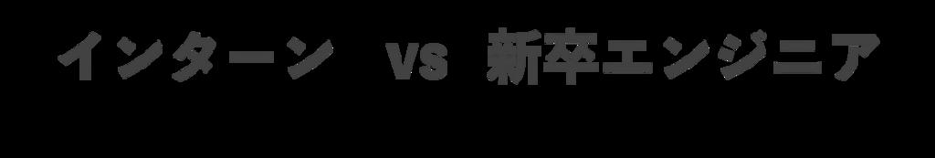 f:id:TanakaKenta:20180803084058p:plain