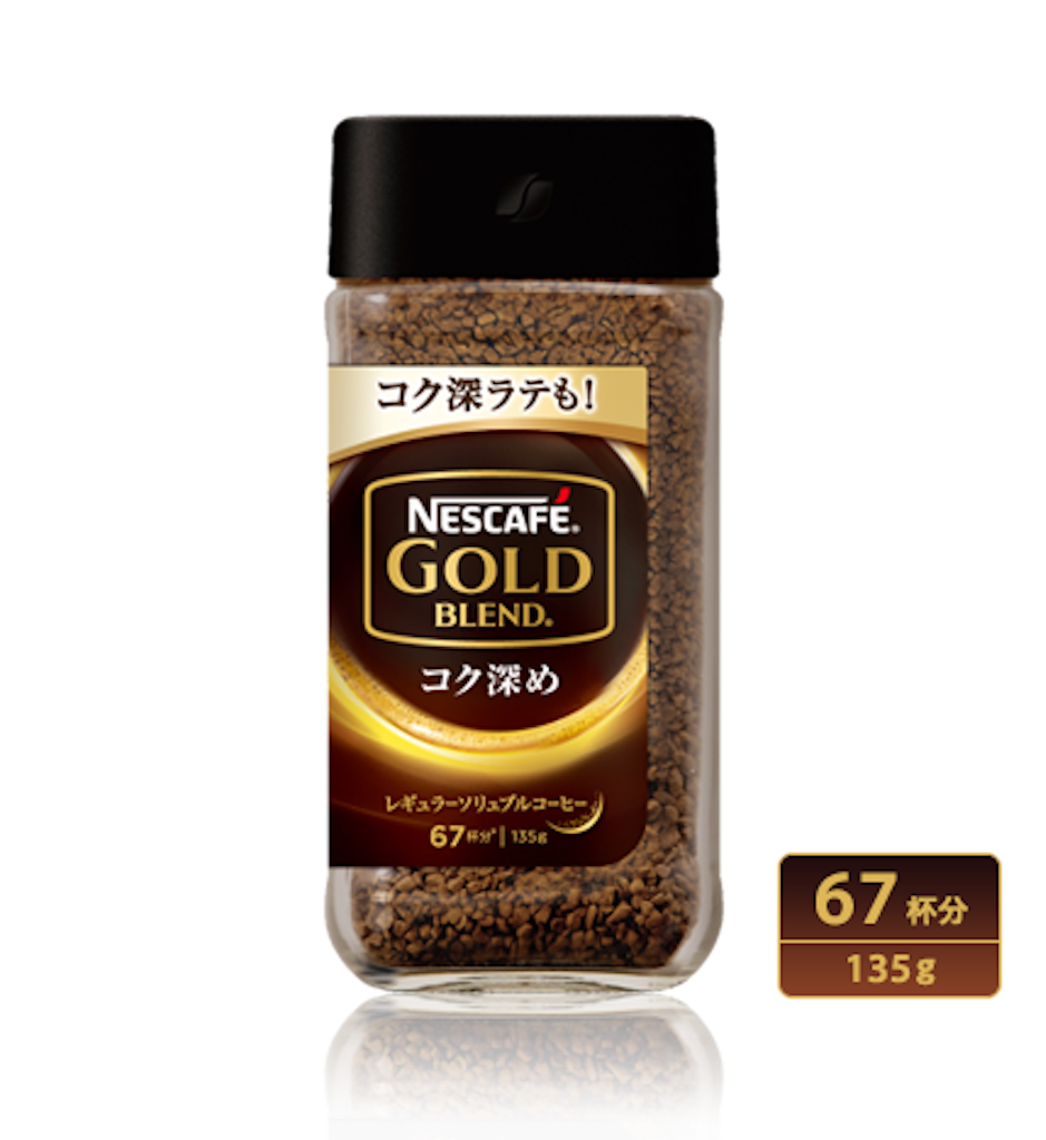 f:id:TanakaModan:20170102090833p:image