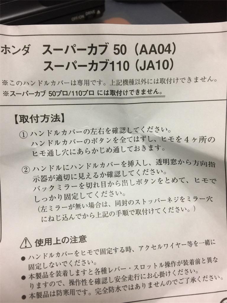 f:id:TanakaModan:20170106162014j:image
