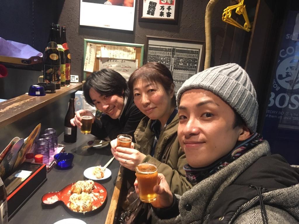 f:id:TanakaNaoki:20170308120230j:plain