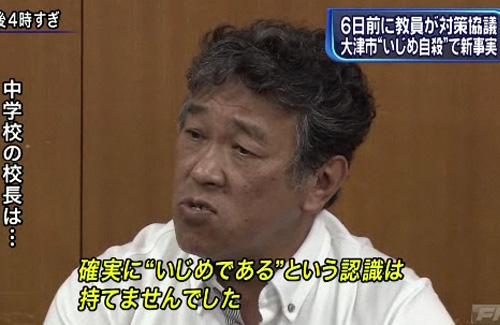 f:id:TanakaYukodesu:20171215012120j:image