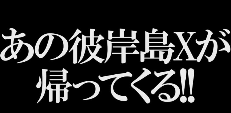 f:id:TanakaYukodesu:20180118213216j:image