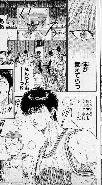 f:id:Tanaka_Hajime:20191025101317p:plain