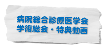 f:id:TandA-minoremergency:20170915072055p:plain