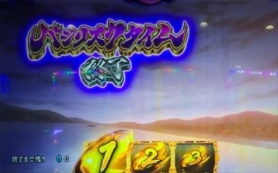 バジリスク絆2のエンディング画面