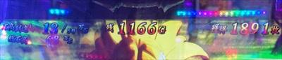 f:id:TandoM:20200528231142j:plain