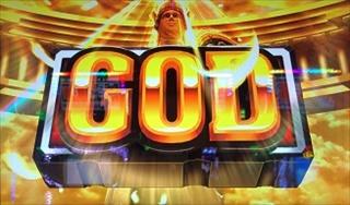 ミリオンゴッド神々の凱旋のGOD揃い