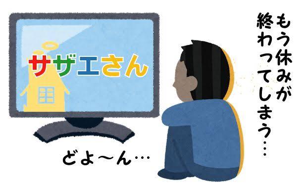 f:id:Tanimachi-Green:20200628095111j:plain