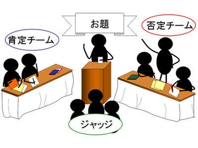 f:id:Tanimachi-Green:20200704104158j:plain