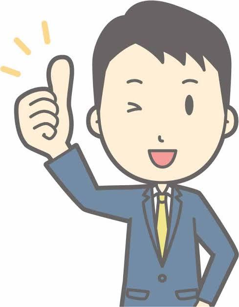 f:id:Tanimachi-Green:20200704105917j:plain