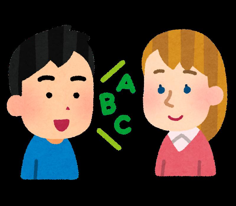 f:id:Tanimachi-Green:20200810222723p:plain