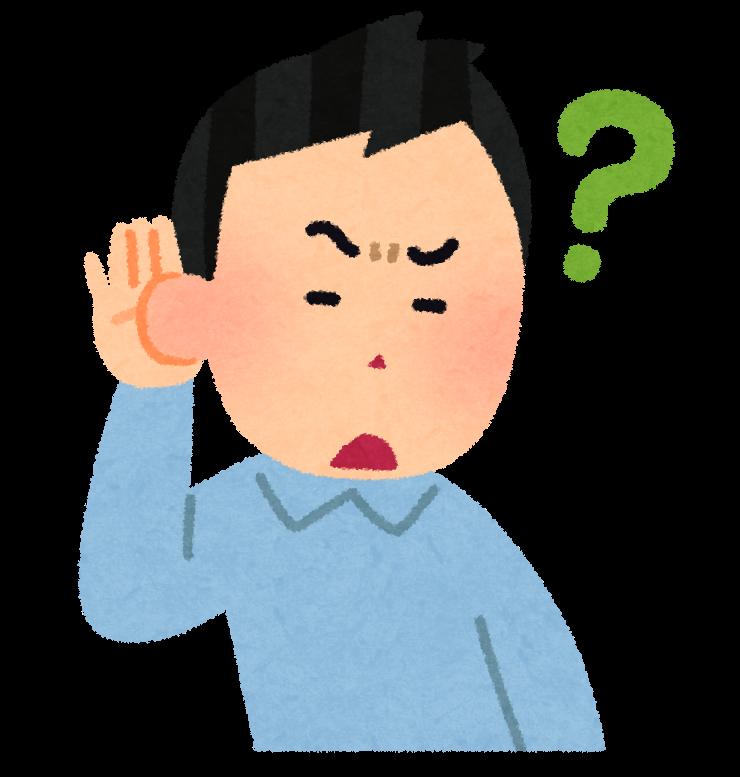 f:id:Tanimachi-Green:20200811070131p:plain