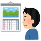f:id:Tanimachi-Green:20200811074341j:plain