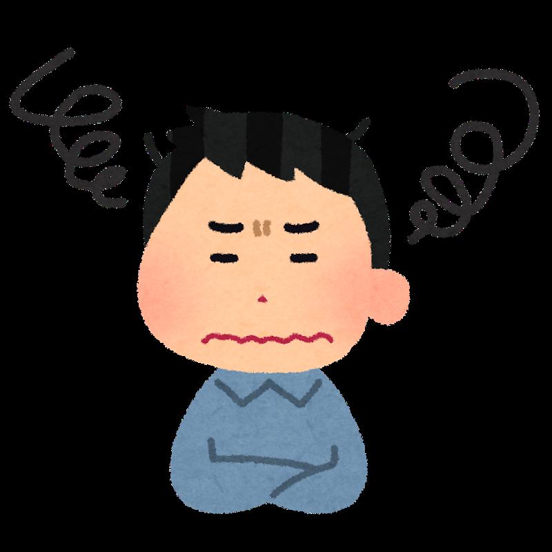 f:id:Tanimachi-Green:20200812224640p:plain