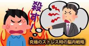 f:id:Tanimachi-Green:20200926081149j:plain